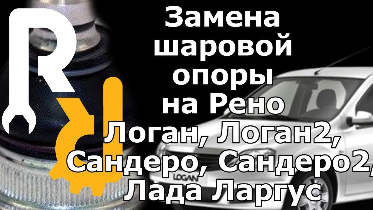 лада ларгус в новосибирске новый купить – Buy Products