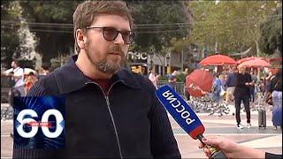 60 минут и блогер. Анатолий Шарий о независимости Каталонии. Полная версия интервью