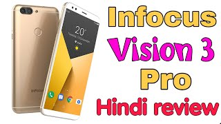 Infocus vision 3 pro | Hindi Review | Unboxing | camera result | price