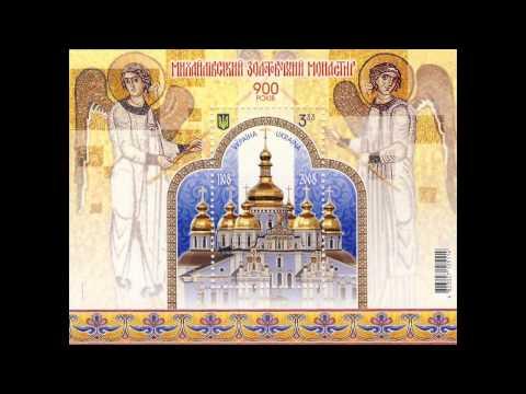 Ukrainian spiritual Music XII-XIV century - На ріці Вавилонстей