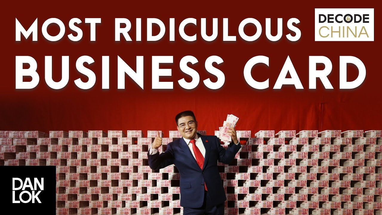 Chinese Millionaire Has Most Ridiculous Business Card - Decode China ...