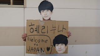 여러분 안녕하세요! 지난 주말에 한국에서 친구가 놀러 왔어요!! 그래서...