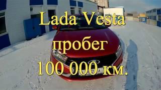 LADA VESTA 100000