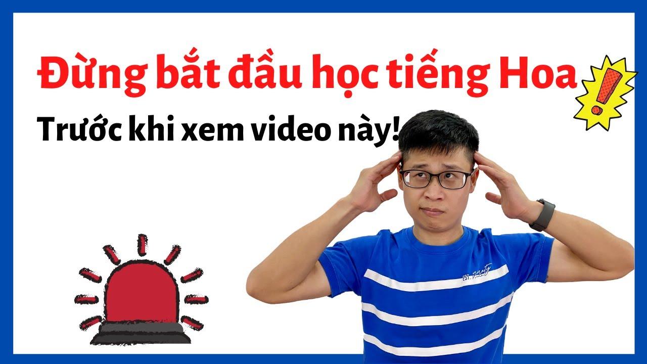 5 Sự Hiểu lầm Gây Trở Ngại Học Giỏi Tiếng Hoa (2020)