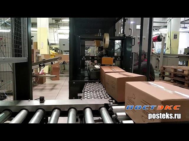 PE43 Полный цикл упаковки Secondary Packaging