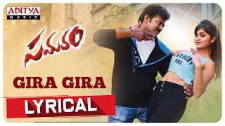 Gira Gira Lyrical Samaram Songs Sagar Pragya Nayan Alishaa Raj Kiran