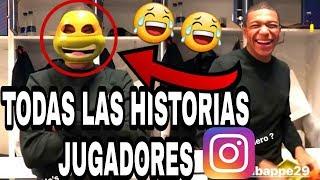 Las HISTORIAS DE INSTAGRAM de jugadores de FÚTBOL MÁS GRACIOSAS😂| MBAPPÉ-GRIEZMANN-ZLATAN-NEYMAR...