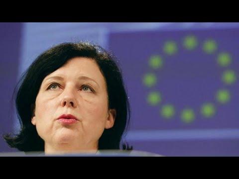Еврокомиссия представила План