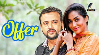 Offer | Momo, Riaz | Telefilm | Maasranga TV | 2018