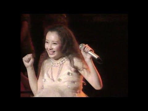 高橋由美子 「アチチッチ(オリジナルバージョン)」(Live '92)