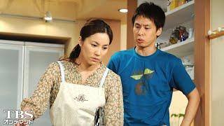 いとこの結婚が決まり、知子(瀬戸朝香)は妹・聡子(渋谷飛鳥)からお祝いを...
