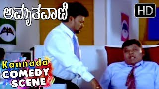 Sadhu Kokila Comedy Scenes - Sadhu Kokila Teases bullet prakash in office | Amruthavani Movie