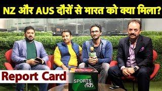 Aaj Ka Agenda: न्यूजीलैंड और ऑस्ट्रेलिया दौरों पर भारत ने क्या खोया और क्या पाया? | IndvsNZ