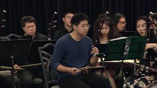 Chinese Folk Music Orchestra - Taste of OSU 2020