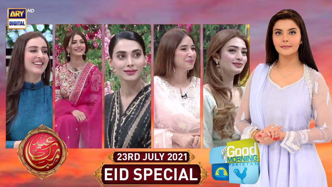 Good Morning Pakistan | Eid Day 3 Special | 23rd July 2021 | ARY Digital