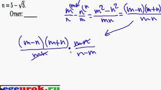 Видеоуроки по математике