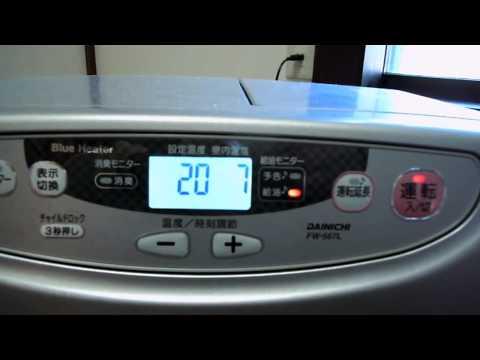 Japan - How to #81 - Kerosene Heaters