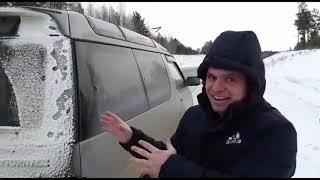 20.12.2018 08:00 Поездка Москва-Иркутск на Toyota TownIce 1992 года Иркутская область