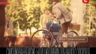Реклама Амбробене українською(, 2013-09-29T12:00:52.000Z)
