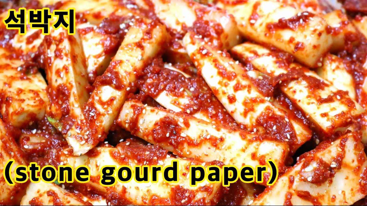 석박지 시원하고 맛있는 깍두기도 울고가는 석박지 담그기 (stone gourd paper)