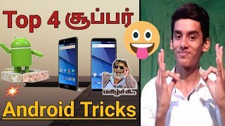 Top 4 Android Tricks in Tamil | Android Tips | 100% Working