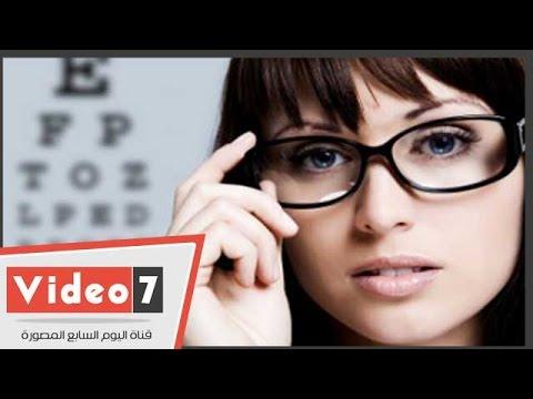 7621d0fb7  موضة النظارات الطبية لـ