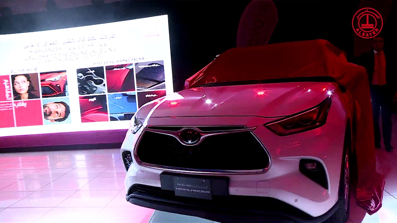 Toyota C-HR & Highlander Launch