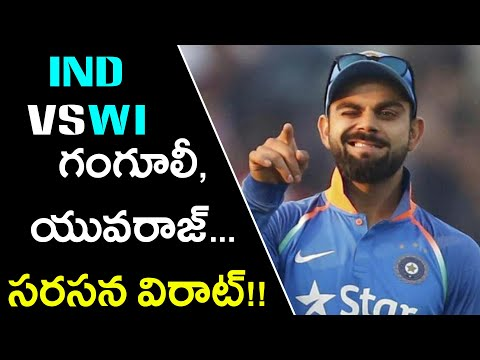 India Vs West Indies 2018, 5th ODI:Virat Kohli Wins Created Yet Another Record By Getting Man Series