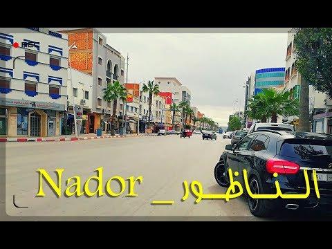 Tour in Nador _ جولة في مدينة الناظور HD 2018