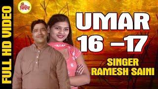 Umar 16 -17 // latest haryanvi song 2017 // ramesh saini // singham hits
