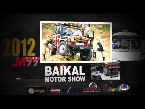 UB auto tuning 2013 reklam