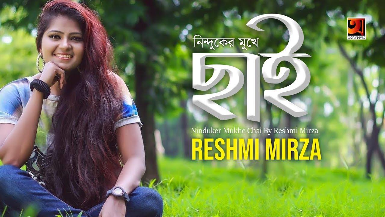 New Bangla Movie | Borof (2019) Mp3 Download - Songsbuzzer