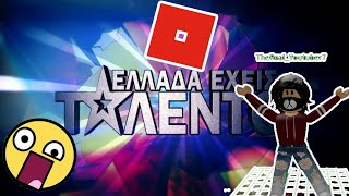 Greece Got Talent S01EP02 [Roblox Version]