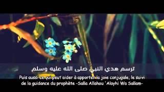 Conseils pour celui ou celle qui a l'intention de se marier - Sheikh Mukhtar Shinqitî(, 2014-12-06T13:11:21.000Z)