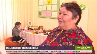 Каких изменений стоит ждать в школах-интернатах Ямала