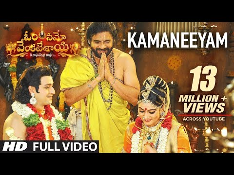 Kamaneeyam Full Video Song - Om Namo Venkatesaya Full Video Songs | Nagarjuna, Anushka Shetty