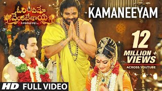 Om Namo Venkatesaya Video Songs | Kamaneeyam Full Video Song | Nagarjuna, Anushka Shetty