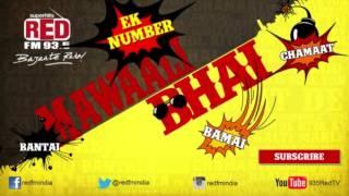 Download lagu Mawaali Bhai - Bipasha Karan Wedding