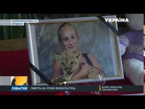 видеоприкол погода бердянск