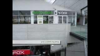 אקזוטק בטון חיפוי דקורטיבי חזיתות חנויות מרכז קניות ישי סטריט מול  רמת ישי