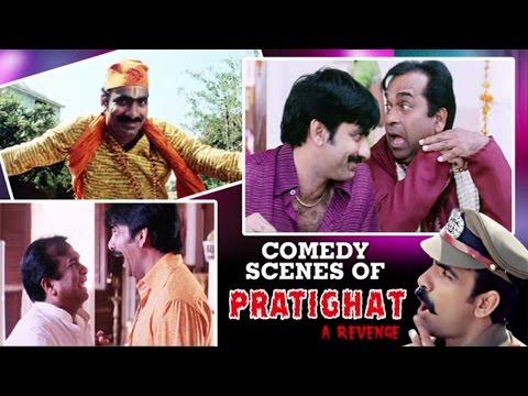Pratighat | Comedy Scenes | Hindi Dubbed Movie | With Arabic Subtitles (HD)