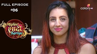 mujhse Shaadi Karoge - 24th February 2020 - मुझसे शादी करोगे - Full Episode