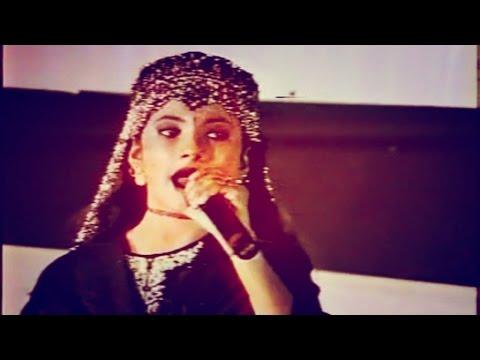 Nazia Iqbal - Da Karachay Da Ranrha Gano Khar