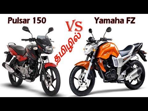 pulsar 150 vs Fz in Tamil