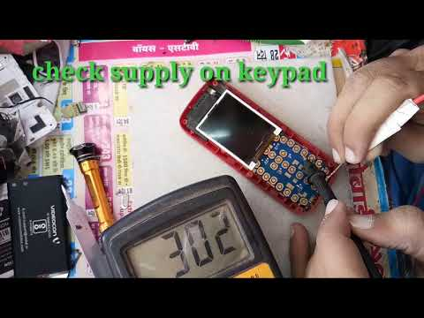 VIDEOCON CHINA KEYPAD SOLUTION 100%