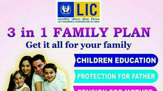 Lic 3 in 1 Family plan