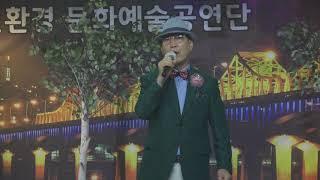 가수 김원하 못잊을남산…
