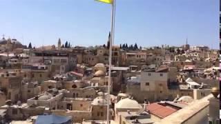 Иерусалим, Израиль 23 сентября 2017