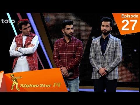 اعلان نتایج ۵ بهترین - فصل چهاردهم ستاره افغان / Top 5 Elimination - Afghan Star S14 - Episode 27