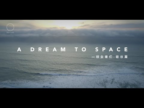 #The Entrepreneurs# A Dream To Space